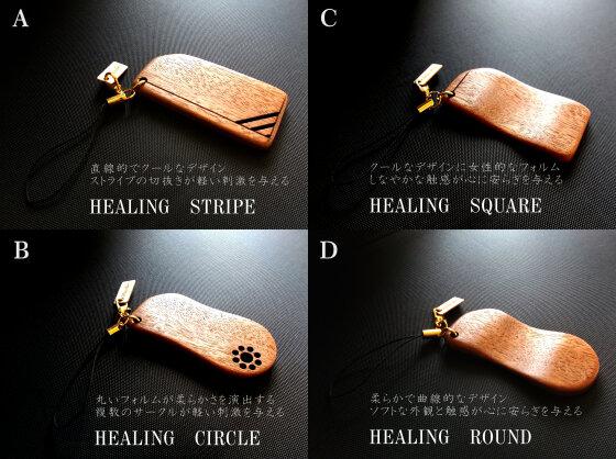HEALING TAG(高級材・無垢・無塗装・最上級仕上げ)
