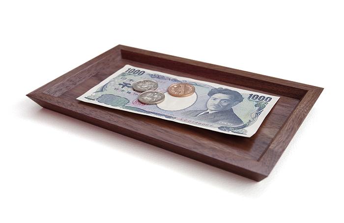 木製キャッシュトレイ ブラックウォールナット材